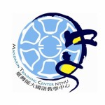 Group logo of National Taiwan Normal University Mandarin Training Center