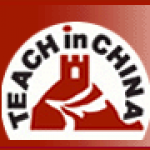Appalachians Abroad Teach in China Program