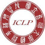 Group logo of International Chinese Language Program (ICLP)