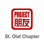 Group logo of Project Pengyou St. Olaf College Chapter