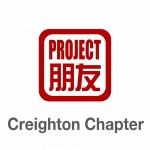 Project Pengyou Creighton University Chapter