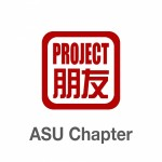 Group logo of Project Pengyou Arizona State University Chapter
