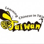 Group logo of Tamkang University Chinese Center