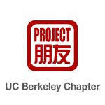 Project Pengyou University of California Berkeley Chapter