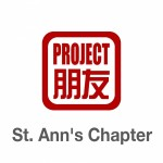 Group logo of Project Pengyou Saint Ann's School Chapter