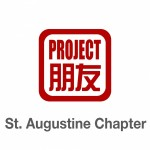 Project Pengyou Saint Augustine University Chapter