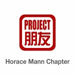Group logo of Project Pengyou Horace Mann School Chapter