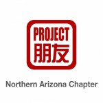 Project Pengyou Northern Arizona University Chapter