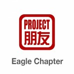 Group logo of Project Pengyou Eagle Chapter