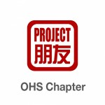 Project Pengyou Oxford High School Chapter