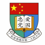 Group logo of University of Hong Kong