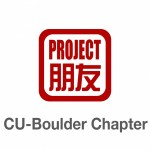 Project Pengyou University of Colorado Boulder Chapter