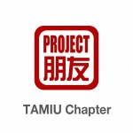 Project Pengyou Texas A&M International University Chapter
