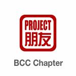 Project Pengyou Burlington County Chapter