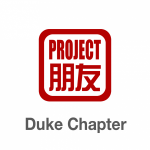 Project Pengyou Duke University Chapter