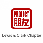 Group logo of Project Pengyou Lewis & Clark College Chapter