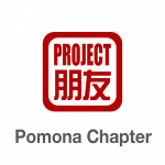 Project Pengyou Pomona College Chapter