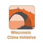 Group logo of Wisconsin China Initiative
