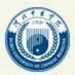 Hebei University of Chinese Medicine