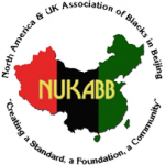 North America and UK Association of Blacks in Beijing (NUKABB)