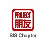 Project Pengyou Sharpstown International School Chapter