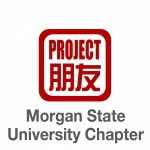 Group logo of Project Pengyou Morgan State University Chapter