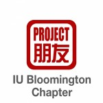 Group logo of Project Pengyou Indiana University Bloomington Chapter