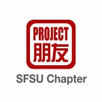 Group logo of Project Pengyou San Francisco State University Chapter