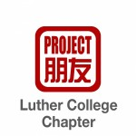 Project Pengyou Luther College Chapter