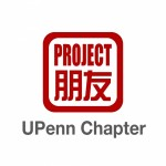 Project Pengyou University of Pennsylvania Chapter