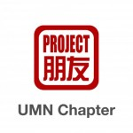 Project Pengyou University of Minnesota – Twin Cities Chapter