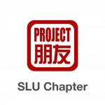 Project Pengyou St. Lawrence University Chapter