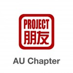 Group logo of Project Pengyou American University Chapter