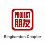 Group logo of Project Pengyou Binghamton University Chapter