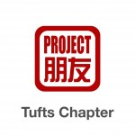 Group logo of Project Pengyou Tufts University Chapter
