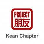 Group logo of Project Pengyou Kean University Chapter