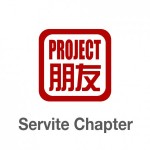Group logo of Project Pengyou Servite High School Chapter