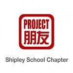 Group logo of Project Pengyou The Shipley School Chapter