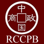 Group logo of Research Center for Chinese Politics and Business
