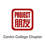 Project Pengyou Centre College Chapter