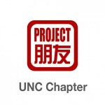 Group logo of Project Pengyou University of North Carolina Chapter