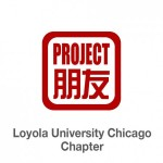 Group logo of Project Pengyou Loyola University Chapter