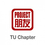 Group logo of Project Pengyou University of Tulsa Chapter
