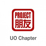 Group logo of Project Pengyou University of Oregon Chapter