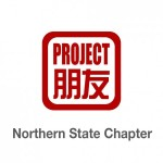 Group logo of Project Pengyou Northern State University Chapter