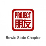 Project Pengyou Bowie State University Chapter