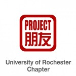 Project Pengyou University of Rochester