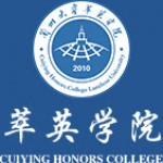 Group logo of Lanzhou University Cuiying Honors College