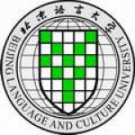Group logo of Beijing Language and Culture University (BLCU)