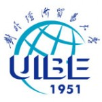 University of Business and Economics (UIBE)